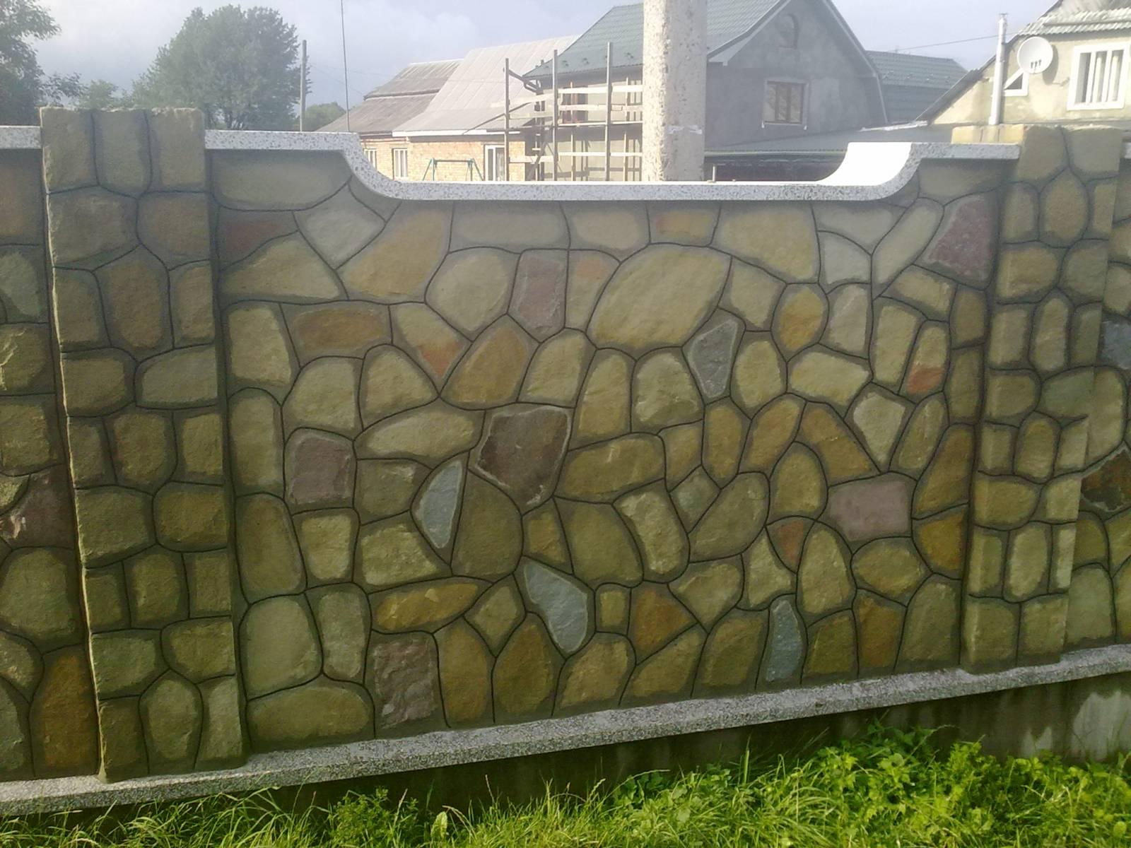 Забор из камней своими руками фото 32